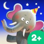 Спокойной ночи цирк
